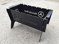 Мангал - Гриль Mercedes-Benz