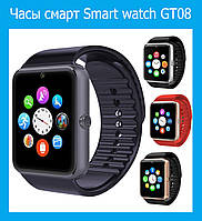 Часы смарт Smart watch GT08