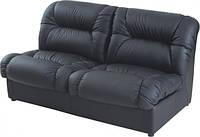 Офисный диван Визит 2 места