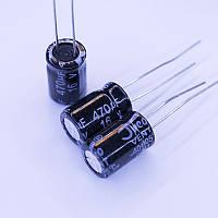 Конденсатор 16V 470uF (105°C) JWCO