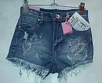 Короткие женские шорты с рванкой и высокой посадкой
