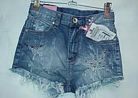 Женские короткие шорты с рванкой