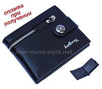Мужской чоловічий кожаный шкіряний кошелек портмоне гаманець Baellerry, фото 1