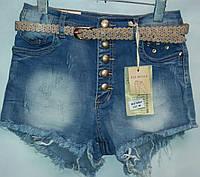 Короткие женские шорты с рванкой