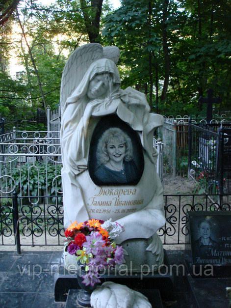 Памятник гранитный Г-225