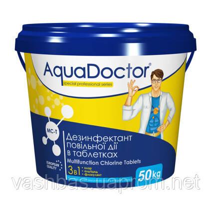 AquaDoctor MC-T 50 кг. средство длительной комплексной дезинфекции воды 3 в 1. Химия для бассейна AquaDoctor