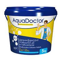 AquaDoctor MC-T 5 кг. средство длительной комплексной дезинфекции воды 3 в 1. Химия для бассейна AquaDoctor