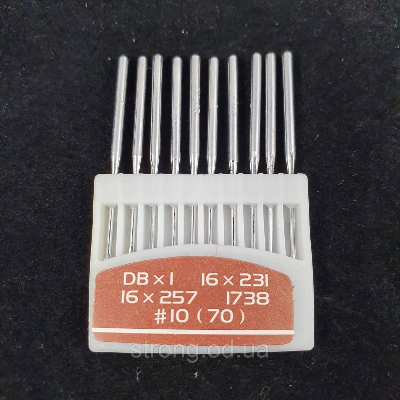 Иглы для промышленных машинок 97 класса №70 10шт.
