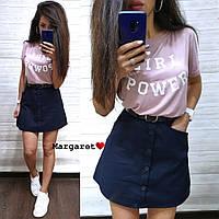 Женский летний костюм футболка и юбка, фото 1