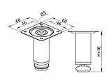 Опора (ніжка) циліндрична регульована GIFF ROUND 30/50, 80, 100 ХРОМ, фото 5