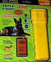 Ультразвуковой отпугиватель собак Aokeman sensor Super Ultrasonic dog training AD-100 SH