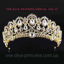 Корона, диадема, тиара под золото с прозрачными камнями, высота 6,5 см.