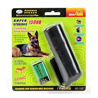 Ультразвуковой портативный отпугиватель собак Aokeman AD-100 с фонариком
