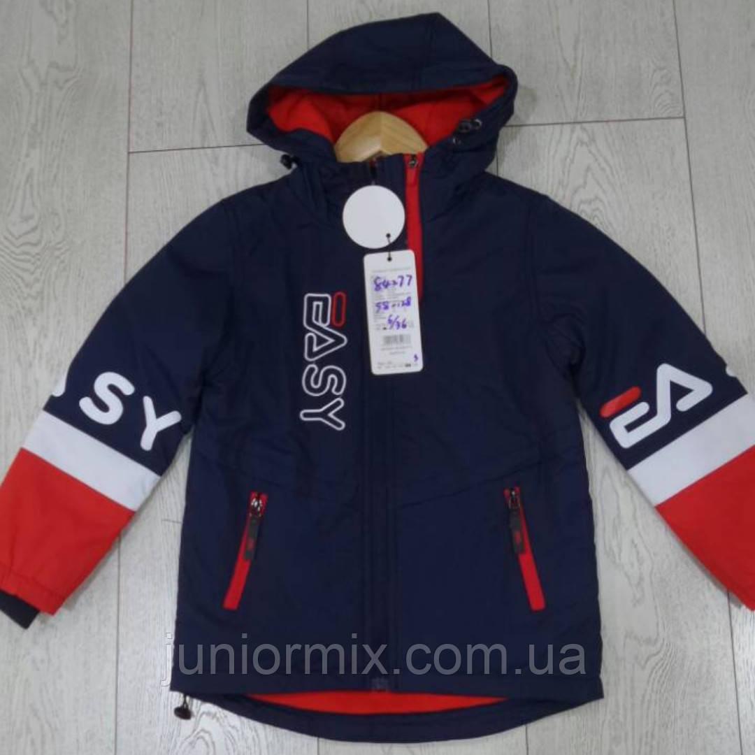 Детские демисезонные  куртки для  мальчиков оптом  GRACE