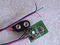 MTX Универсальный 2-х канальный передатчик