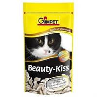 Витамины для котов и кошек Gimpet Beauty-Kiss для улучшения шерсти, 65 шт