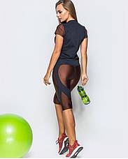Бриджі для фітнесу спортивні еластичні, фото 2