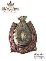 """Фигура из черного шоколада """"Подкова"""""""