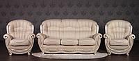 """Комплект мягкой мебели в классическом стиле """"Джове"""" в гостиную, диван и два кресла из натурального дерева"""