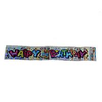 """Надпись поздравительная фольгированная """"Happy Birthday"""""""