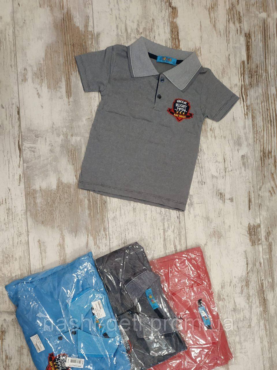 Детские футболки поло  для мальчиков. размер 1-4 лет.