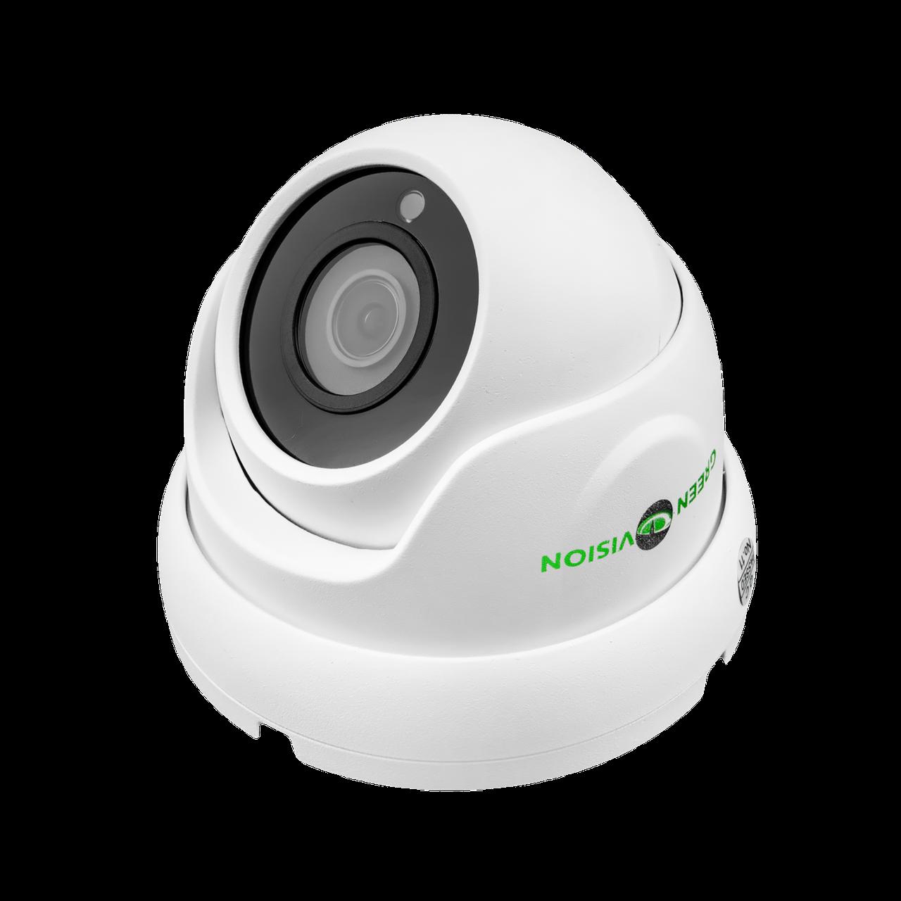 Антивандальная IP камера для внутренней и наружной установки Green Vision GV-077-IP-E-DOF20-20