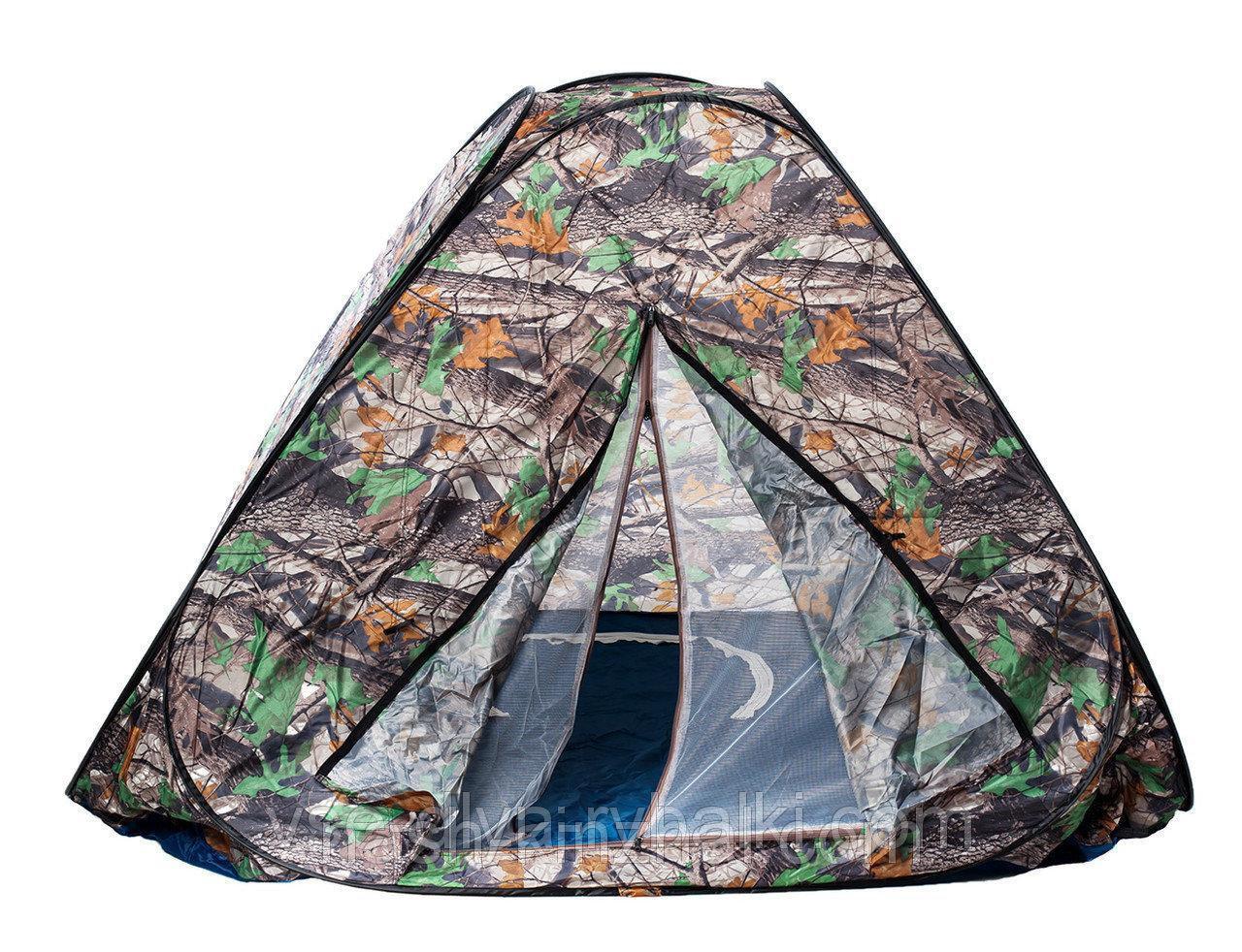 Палатка летняя автомат для туризма и рыбалки с москитной сеткой 2,3*2,3м.  Kaida