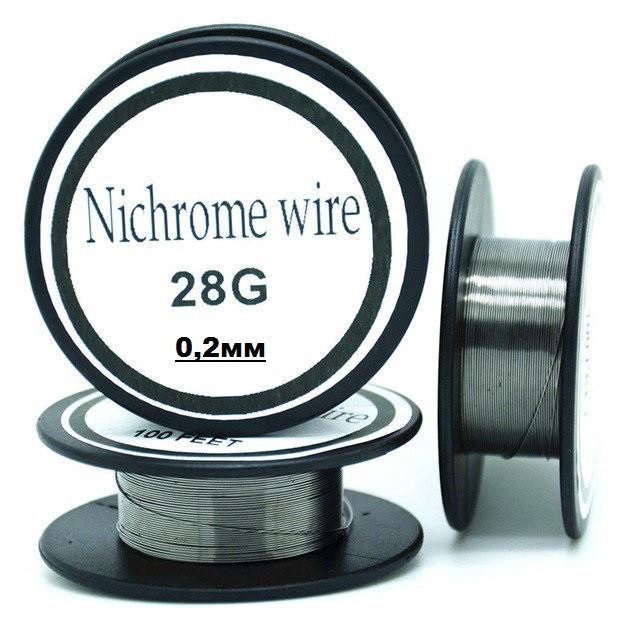 Проволока Нихром 0,2 мм для намотки койлов Nichrome 28 AWG - 10метров