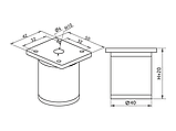 Опора (ніжка) циліндрична регульована GIFF NA 03C00 Н=50, 80, 100, 120, 150 алюміній, фото 6