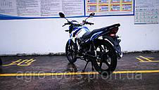 Мотоцикл Spark SP150R-13, фото 3