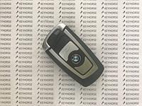 Корпус смарт ключа для BMW 1.3.5. 6. 7 (БМВ) 3 - кнопки, Series X3 X4