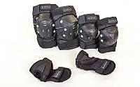 Защита наколенники, налокотники, перчатки Zelart VULCAN (р-р M-L, черный), фото 1