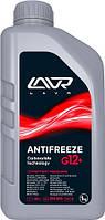 Охлаждающая жидкость ANTIFREEZE LAVR -45°C (G12+), 1 кг