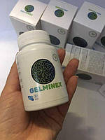 Gelminex (Гельминекс) - капсулы для очищения организма от глистов