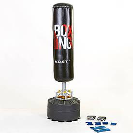 Мешок боксерский напольный водоналивной BOXING BO-7063
