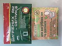 Биопрепарат для выгребных ям Доктор робик 106 + зеленый пакет для дачи 1+1