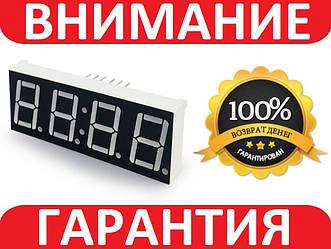 Цифровой индикатор 0.56 часы, 4 разрядный, катод, красный Arduino
