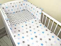 Комплект в кроватку Хатка 11 в 1 Звезды бело-серый