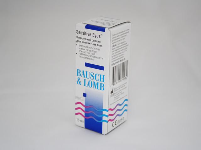 Смазывающие капли для жестких  контактных линз Baush & Lomb 15 ml