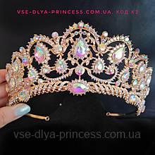 Корона, диадема, тиара в под золото с перламутровыми камнями, высота 6,5 см.