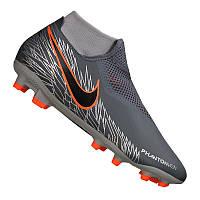 a50c2931 Бутсы футбольные Nike Phantom Vsn Academy DF MG 408 (AO3258-408)