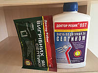 Биопрепарат для выгребных ям Доктор робик 37 800мл+Доктор робик 106 Очищает ИЛ