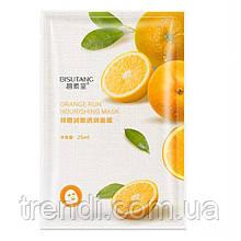 Осветляющая маска для лица с экстрактом апельсина, Bisutang