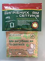 Зеленый пакет для выгребных ям и септиков+доктор робик 106
