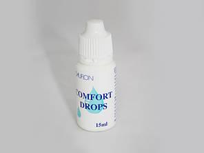 Увлажняющие капли Comfort Drops 15 ml Sauflon