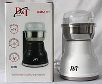Кухонная кофемолка бытовая D&T Smart DT-594