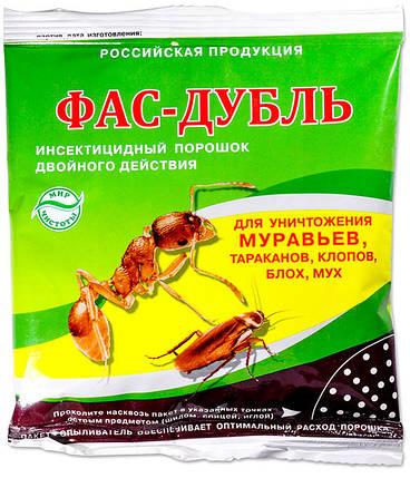 Фас-дубль инсектицид (125 г) — средство для уничтожения тараканов, муравьев, клопов, блох, мух, фото 2