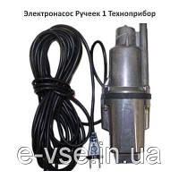 Вибрационный насос Ручеек-Техноприбор-1 (Беларусь)
