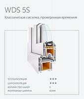 Окна из профильной системы WDS 5S в Кривом Роге