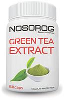 NOSOROG Green Tea Extract 60 caps (400 мг на капсулу; жиросжигатель; энергетик)